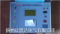 变压器变比组别测量仪
