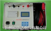 高精度接触电阻测试仪