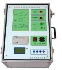 变频介质损耗测试仪 BY5800E