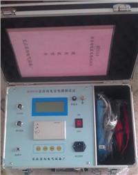 智能电容电感测试仪 BY5510
