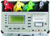 变压器分接开关参数测试仪 BY5630
