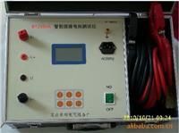 高精度回路电阻测试仪 BY2590A