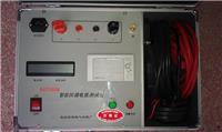 接触回路電阻測試儀 BY2580B