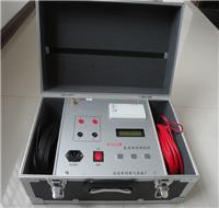 电力變壓器直流電阻測試儀 BY3510B