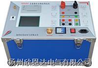 多功能互感器特性测试仪