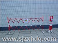 片状绝缘伸缩围栏   HPC--1.2*2.5米