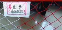 普通安全围网 1×15m