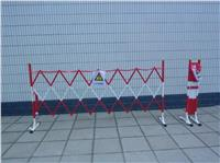 可移动绝缘伸缩围栏
