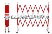 管式绝缘伸缩围栏 HGA-1.2*2.5米