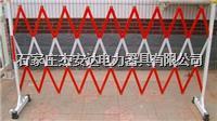 电力安全围栏 0.8×1.6m
