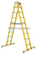 绝缘A型梯 JYT-AT-3米
