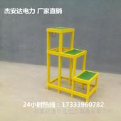 三步玻璃鋼絕緣高低凳