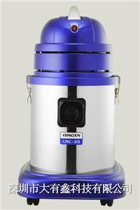 无尘室专用吸尘器 LRC-23
