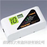 表面电阻测试仪 ST-3表面电阻测试仪
