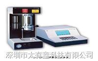 油液颗粒计数系统 HIAC8011