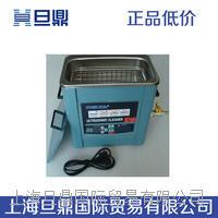 DC300H超声波清洗机,超声波清洗机现货热销 DC300H