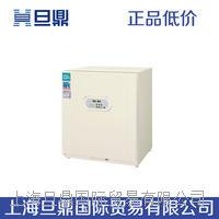 MCO-20AIC日本松下气套式二氧化碳培养箱,特价二氧化碳培养箱 MCO-20AIC