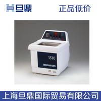 美国BransonB1510E-MT 原装台式超声波清洗器 清洗机价格 B1510E-MT