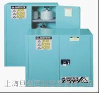 24040进口Justrite 实验室腐蚀性化学品蓝色储藏柜批发价