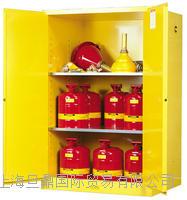 8945201进口Justrite  45加仑黄色易燃液体安全柜价格