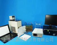 北京六一WD-9401A凝胶电泳扫描系统价格 WD-9401A