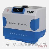 北京六一WD-9403F型多用途紫外仪批发价 WD-9403F