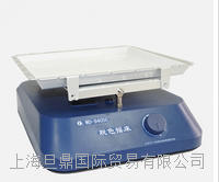 北京六一WD-9405C/WD-9405D型脱色摇床价格 WD-9405C/WD-9405D