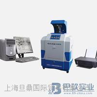 北京六一WD-9413A/B/C型凝胶成像分析系统品牌 WD-9413A/B/C