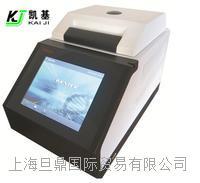 荧光定量pcr 定量国产实验室VS-F(96)系列PCR仪价格