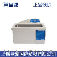 必能信CPX8800H-C超声波清洗机,超声波清洗机原理,超声波清洗机功率