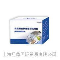 优质氯霉素试剂盒  Elisa国产试剂盒出厂价 国产试剂盒低价