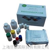 磺胺多残留Elisa试剂盒 磺胺多残留快速检测产品 低价试剂盒