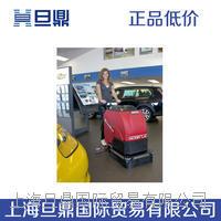 美国CAT MICROMAG M510美国原装进口洗地机,洗地机使用说明