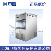 IMS-70雪花制冰机 全自动雪花制冰机使用说明书 IMS-70