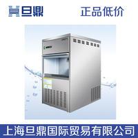 IMS-85全自动雪花制冰机 雪花制冰机价格_优质雪花制冰机 IMS-85