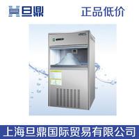 斯科茨曼制冰机 IMS-120全自动雪花制冰机优质雪花制冰机 IMS-120