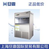 IMS-200(双系统)雪花制冰机 全自动雪花制冰机性能用途 IMS-200