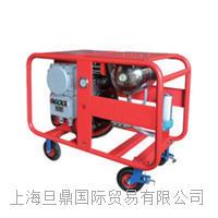 上海旦鼎EB5016防爆高压清洗机 工业高压清洗器技术参数