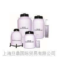 美国MVE贮存型液氮罐_Cryosystem 系列液氮罐