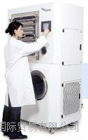 西班牙泰事达LyoBeta 4PS中试型冻干机 Telstar冷冻干燥机报价 LyoBeta 4PS