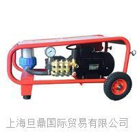 上海EF1214小型电动高压清洗机 高压冷热水清洗机特价 EF1214