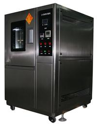 皮革低温耐寒试验箱 XK-3010