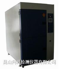 高低温冲击试验箱 XK-8068