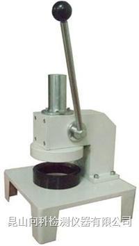 紙張定量取樣器 XK-5017