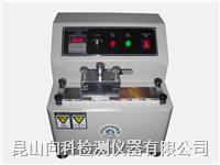 油墨脫色測試儀 XK-5018