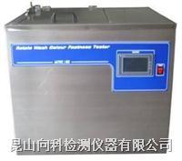 蘇州廠家直銷耐水洗試驗機 XK-3064-B