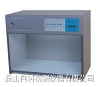生产厂家直销标准光源灯箱 XK-3043