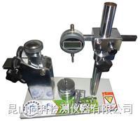 钢勾心测试仪 XK-3033