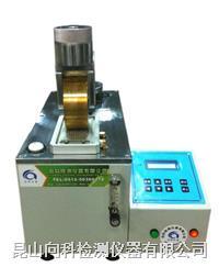内底和垫吸水性和水解性测定仪 XK-3079