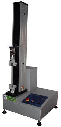 單柱式皮革拉力測試儀 XK-8012